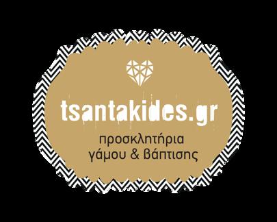 Εικόνα για την κατηγορία Προσκλητήρια βάπτισης για κορίτσια Tsantakides