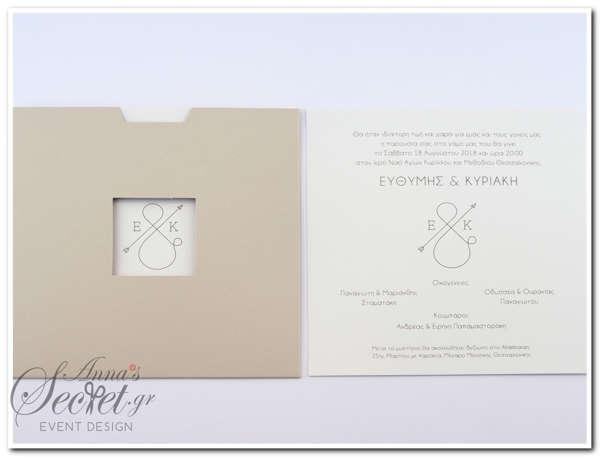 Εικόνα με Προσκλητήριο γάμου μονογράμματα