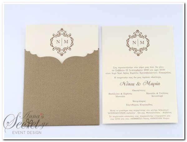 Εικόνα με Προσκλητήριο γάμου vintage μονογράμματα