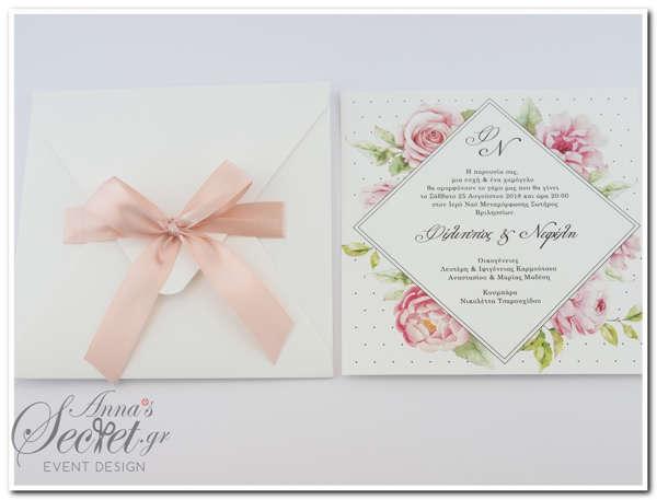 Εικόνα με Προσκλητήριο γάμου με λουλούδια
