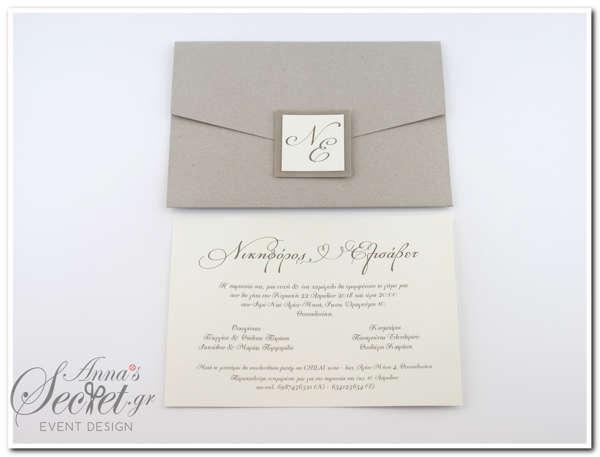 Εικόνα με Προσκλητήριο γάμου με μονογράμματα