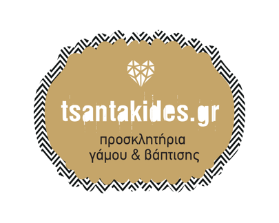 Εικόνα για την κατηγορία Προσκλητήρια βάπτισης αγοριού Tsantakides