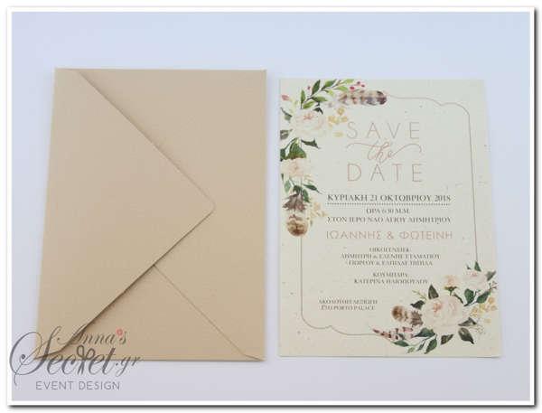 d78cfe997e67 Εικόνα με Προσκλητήριο γάμου Save the Date