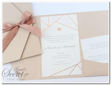 Εικόνα του Προσκλητήριο γάμου & κάρτα δεξίωσης