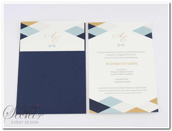 Εικόνα με Προσκλητήριο γάμου με vintage μονογράμματα