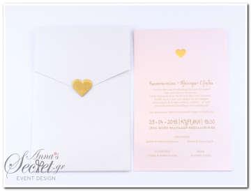 Εικόνα του Προσκλητήριο γάμου καρδιά
