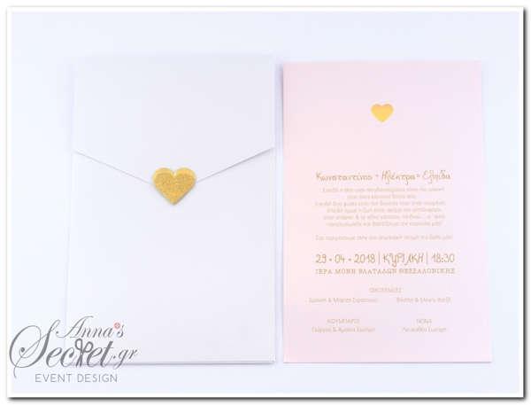 Εικόνα με Προσκλητήριο γάμου καρδιά
