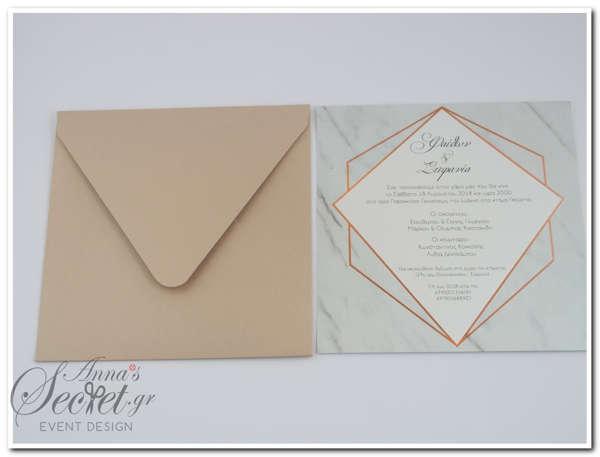 Εικόνα με Προσκλητήριο γάμου vintage