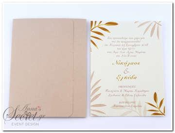 Εικόνα του Προσκλητήριο γάμου λουλούδι