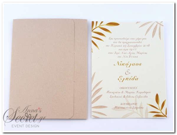 Εικόνα με Προσκλητήριο γάμου λουλούδι