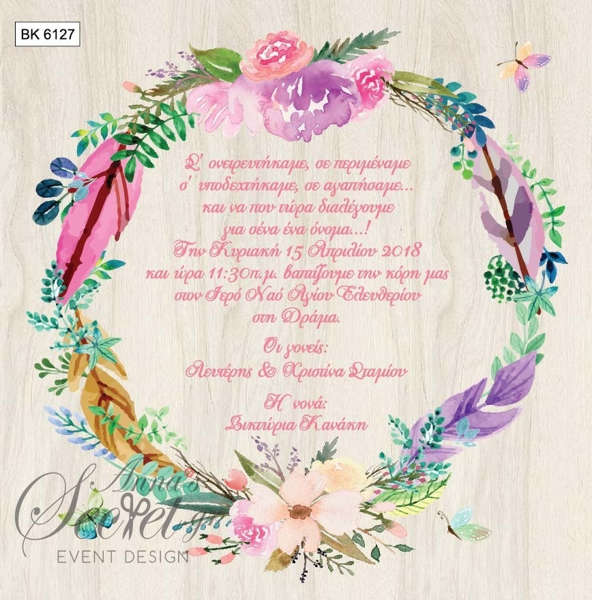 Εικόνα με Προσκλητήριο βάπτισης floral