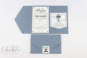 Εικόνα του Προσκλητήριο γάμου-βάπτισης