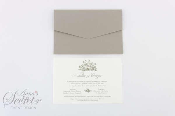 Εικόνα με Προσκλητήριο γάμου τριαντάφυλλο
