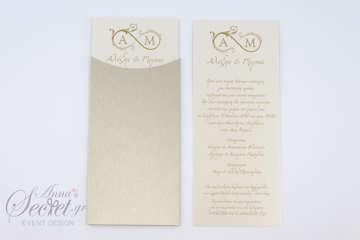 Εικόνα του Προσκλητήριο γάμου μονογράμματα