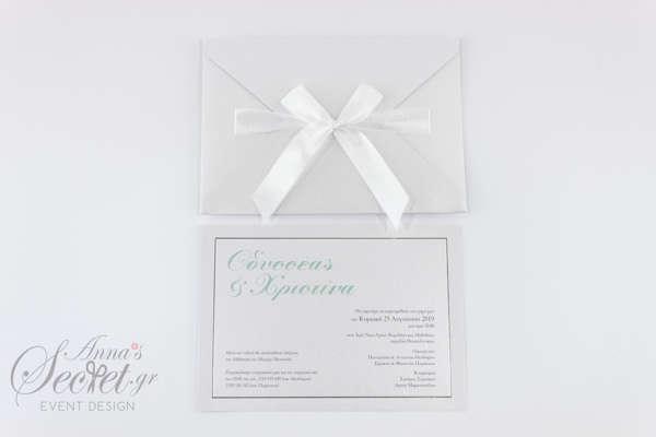 Εικόνα με Προσκλητήριο γάμου elegant