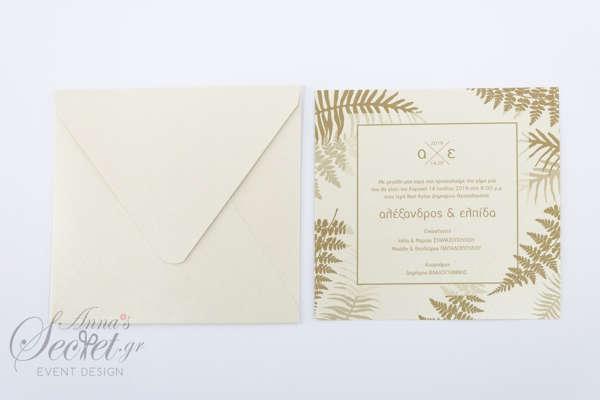 Εικόνα με Προσκλητήριο γάμου Minimal