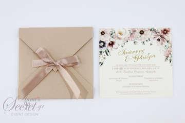 Εικόνα του Προσκλητήριο γάμου Dusty floral
