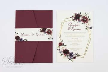 Εικόνα του Προσκλητήριο γάμου floral