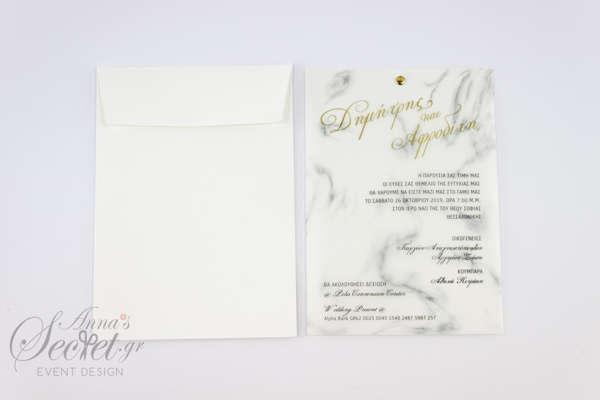Εικόνα με Προσκλητήριο γάμου μοντέρνο