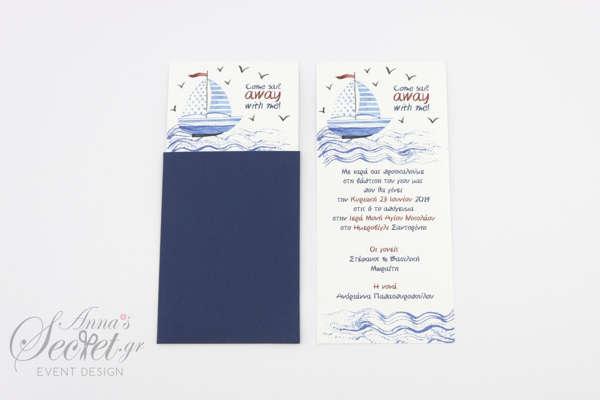 Εικόνα με Προσκλητήριο βάπτισης ναυτικό