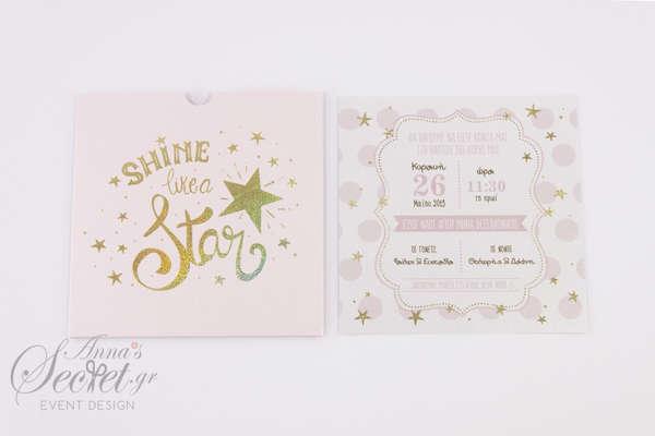 Εικόνα με Προσκλητήριο βάπτισης Shine little star