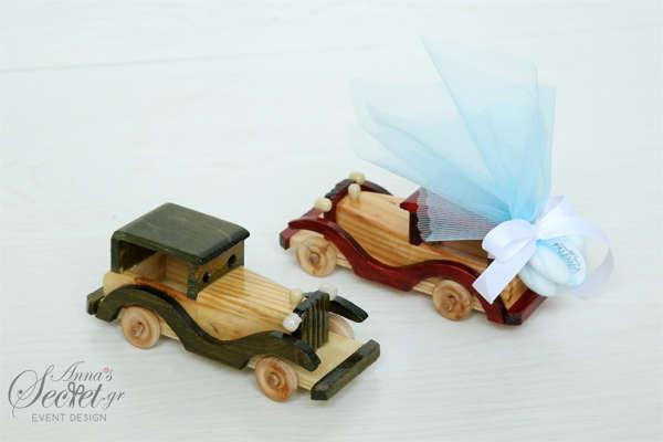 Μπομπονιέρα βάπτισης ξύλινο αυτοκίνητο vintage