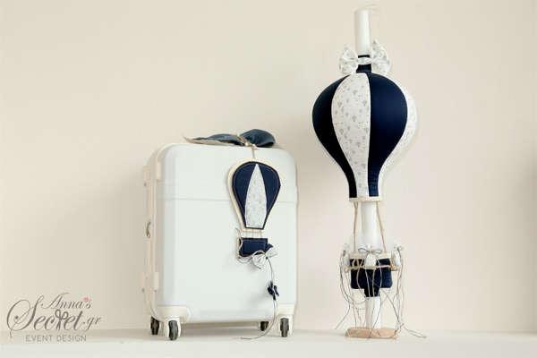 Πακέτο βάπτισης με θέμα αερόστατο, βαλίτσα, λαμπάδα