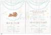 Lavly προσκλητήρια βάπτισης για αγόρια με αρκουδάκι