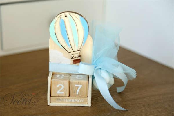 Εικόνα με Μπομπονιέρες ξύλινο ημερολόγιο αερόστατο.