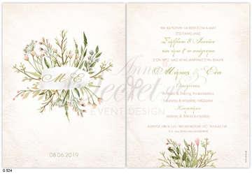 Εικόνα του Προσκλητήριο γάμου κλαδιά με λουλούδια