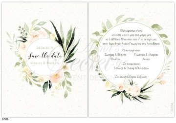 Εικόνα του Προσκλητήριο γάμου ρομαντικό στεφάνι λουλουδιών