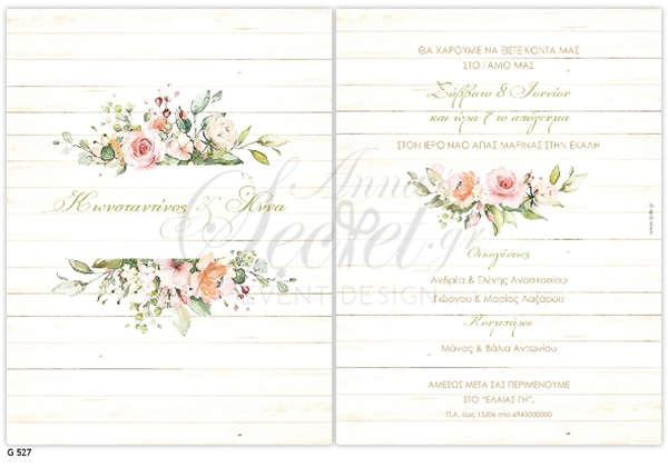 Εικόνα με Προσκλητήριο γάμου γραμμές τετραδίου με λουλούδια.