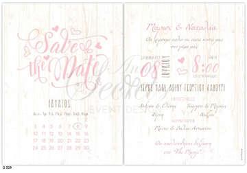 Εικόνα του Προσκλητήριο γάμου ρομαντικό ημερολόγιο.