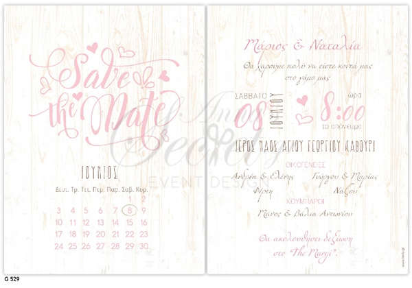 Εικόνα με Προσκλητήριο γάμου ρομαντικό ημερολόγιο.