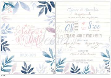 Εικόνα του Προσκλητήριο γάμου γραμμές τετραδίου με μπλε φύλλα