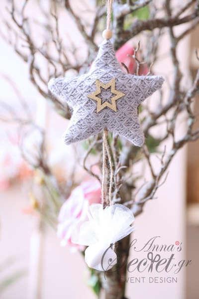 Μπομπονιέρες Χριστουγεννιάτικες για γάμο ή βάπτιση κρεμαστά στολίδια πλεκτά αστεράκια.