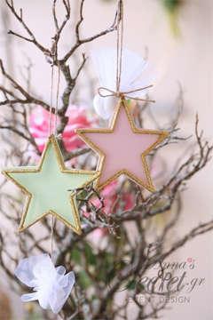 Μπομπονιέρες Χριστουγεννιάτικες για γάμο ή βάπτιση κρεμαστά στολίδια αστεράκια με χρυσό γκλίτερ πλαίσιο.