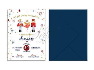 Προσκλητήρια βάπτισης, προσκλητήριο αγοράκι,  χριστουγεννιάτικο προσκλητήριο, καρυοθραύστης