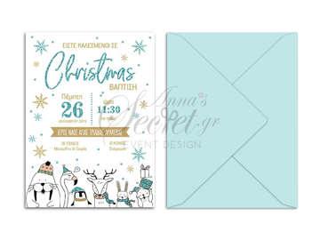 Προσκλητήρια βάπτισης, προσκλητήριο αγοράκι,  χριστουγεννιάτικο προσκλητήριο, ζωάκια
