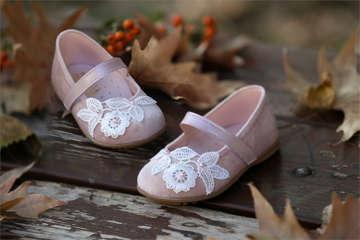 Παπούτσια Κορίτσι Everkid AW26