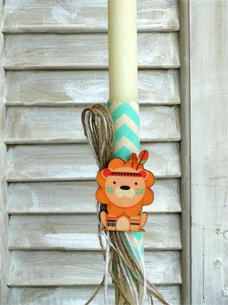 Εικόνα με Λαμπάδα πασχαλινή ξύλινο λιονταράκι