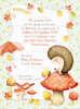 Προσκλητήριο βάπτισης με θέμα φθινοπωρινό