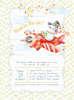 Προσκλητήριο βάπτισης με θέμα Χριστουγεννιάτικο
