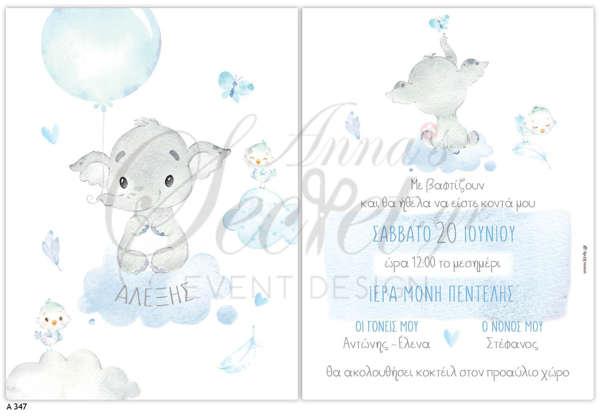 Εικόνα με Προσκλητήριο βάπτισης ελεφαντάκι