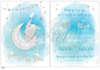Προσκλητήριο βάπτισης της Lavly για αγόρια με θέμα ελεφαντάκι στο φεγγάρι και στα αστέρια