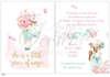 Προσκλητήριο βάπτισης για κορίτσια με παιδάκι με λουλούδια