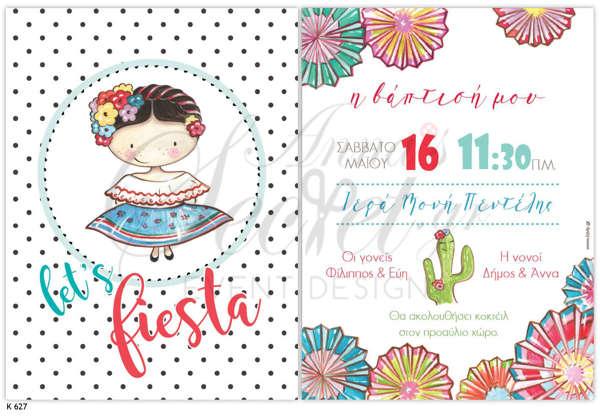 Προσκλητήριο βάπτισης για κορίτσια με θέμα let's Fiesta κοριτσάκι Μεξικάνα σε tropical στυλ