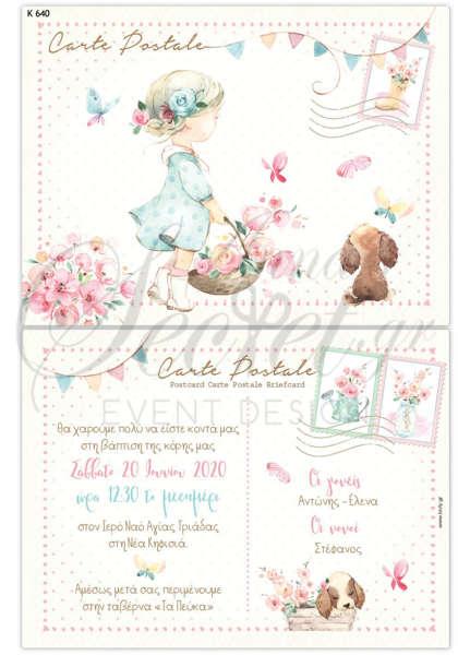 Προσκλητήριο βάπτισης για κορίτσια με θέμα κοριτσάκι με λουλούδια σε καρτ ποσταλ