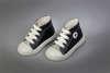 Εικόνα με Παπούτσια Αγόρι Everkid 2139