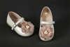 Εικόνα με Παπούτσια Everkid 2075Μ